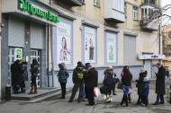 <strong>Ukraina</strong> nacjonalizuje największy bank. MFW zadowolony