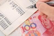 Wielkie pranie pieniędzy w Chinach. Nielegalne operacje bankowe na kwotę 30 mld USD