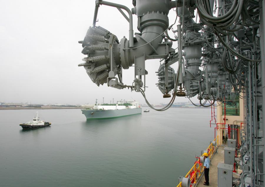 terminal LNG, gaz