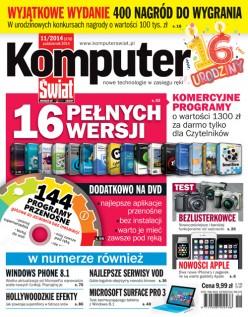 Komputer Świat 11/2014