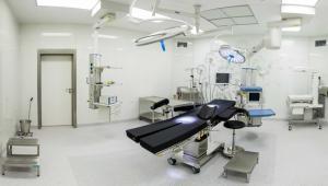 Szpital El Nada, Egipt