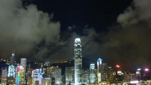 Hongkong - światowe miasto Azji